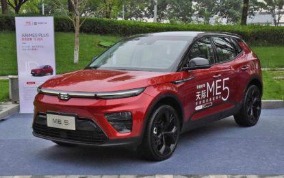 Enoreve ME5: Hibridni SUV nove marke [Galerija]