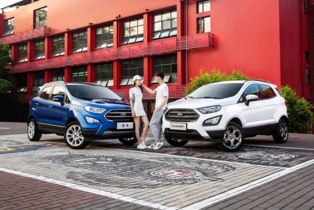 Ford Ecosport [2021]