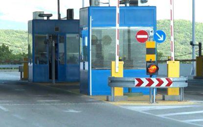 U četvrtak će biti otvoren novi međunarodni Granični prelaz Svilaj, na sjeveru BiH