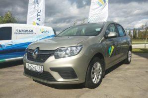 Renault Logan CNG: Spremna verzija s pogonom na prirodni plin