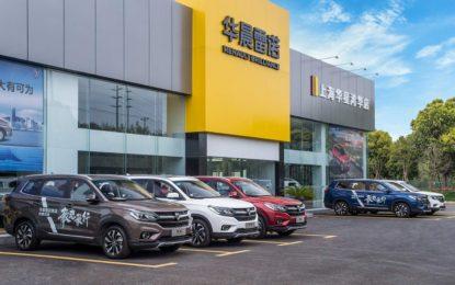 Renault obustavlja saradnju sa kineskom kompanijom Brilliance