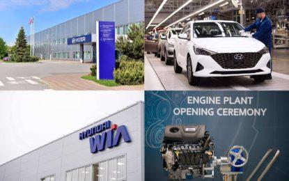 Hyundai u Rusiji: Rast proizvodnje automobila, otvorena tvornica motora [Galerija]