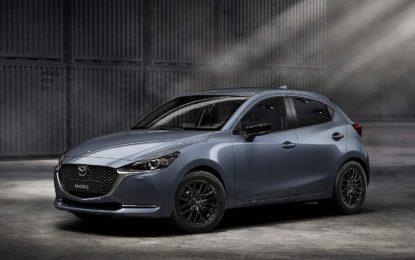 Mazda2: Novi najjači motor i posebna konfiguracija